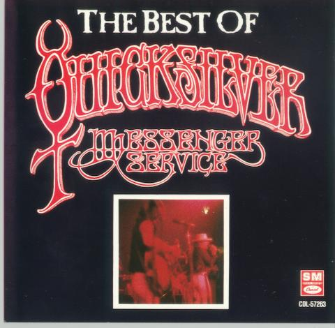 The Best of QuickSilver Messenger Service